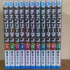 チェンソーマン 1〜11 全巻