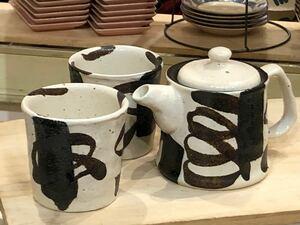 ティーセット 美濃焼手描きのティーポット、フリーカップ2個セット