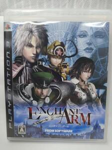 【匿名配送】PS3 ソフト ENCHANT ARM