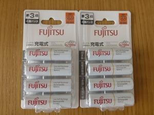 富士通 FUJITSU HR-3UTC ニッケル水素充電池 単3形 4本×2 合計8本 日本製 送料込み