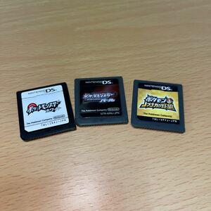 ポケモン DSソフト 3個セット