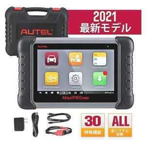 ◆お買い得◆ Autel MP808 故障診断機 自動車 OBD2スキャンツール キーコーディング と