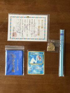 ポケモンカード コイキング タマムシ大学付属品付き