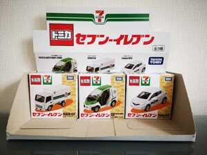 セブン-イレブン 限定トミカ 3台まとめて トヨタヴィッツ、コムス、いすゞ エルフ 新品未開封