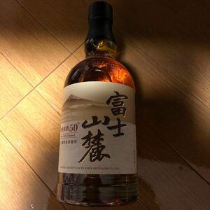 キリンウイスキー 富士山麓 樽熟原酒 50° 700mlびん 1本 即日発送
