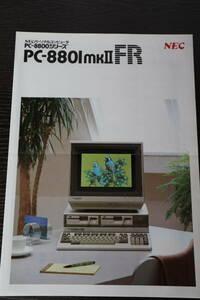 * catalog PC-8801mkⅡFR NEC personal computer PC-8800 series 2. folding catalog C3207
