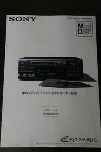 * catalog SONY( Sony )MDS-101/MHC-J900EX/MHC-J500 1993 year Mini disk recorder / audio C3245