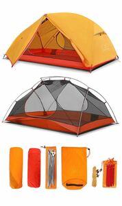 【本日22時まで値下】 SKYLINK ドーム 2人用 テント