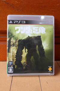 ワンダと巨像、動作確認済。ICOや人喰いの大鷲トリコを作った上田文人作品。PS3ソフト,プレステ,プレイステーション,巨人アクションゲーム