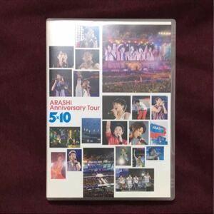 嵐 DVD Anniversary 5×10 ARASHI 嵐DVD