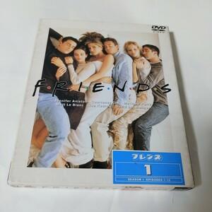 フレンズ ファースト セット1〈3枚組〉 海外ドラマ DVD
