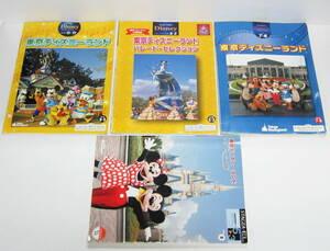 エレクトーン 楽譜 東京ディズニーランド 4冊 FDなし パレード・セレクション ショー&パレード