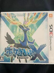 ポケットモンスターX 3DS ポケモン 3DSソフト ポケモンX
