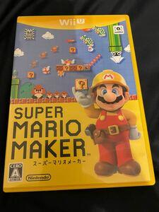 スーパーマリオメーカー WiiU WiiUソフト SUPER MARIO MAKER