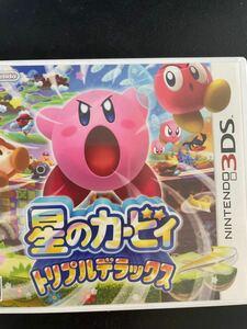 星のカービィトリプルデラックス 3DSソフト 3DS 任天堂