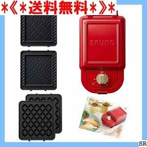 《*送料無料*》 BRUNO 1702501 BOE043-RD サンドイッチ シングル ホットサンドメーカー ブルーノ 102