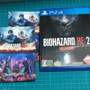 中古 PS4ソフト バイオハザード RE:2 Z Version 販促シール×2枚付