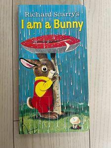 こども英語絵本 english book 「I am a bunny」 ボードブック