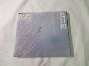 [Win3.1/95][Macintosh] 鳥日和 Toribiyori (ハガキ付き)