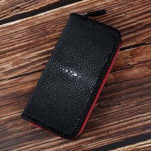 【新品】スティングレイ 長財布 メンズ 財布 エイ革 編み込み ガルーシャ (ブラック)YKKファスナー
