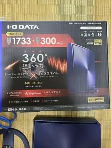 I-O DATA 無線LANルーター WN-AX2033GR