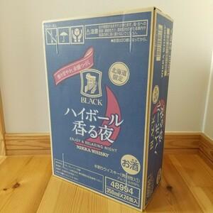 北海道限定発売。 ハイボール香る夜 24本入り 1ケース。ブラックニッカ ハイボール
