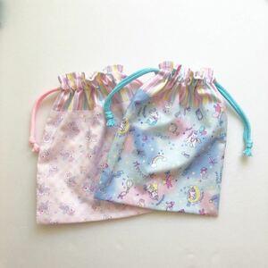 巾着袋 ハンドメイド 給食袋 巾着 コップ袋 お弁当袋 女の子 ゆめかわ ユニコーン 入学準備 入園入学
