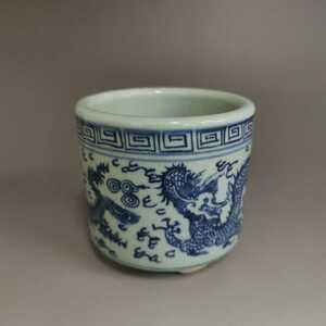 清時代 青花 古染付 龍紋 筆筒 中国古美術 時代物 藏出