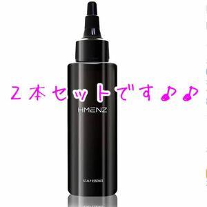 新品2個セット☆育毛剤 HMENZ ヘアトニック 育毛 スカルプ 男性120ml 育毛トニック 化粧水