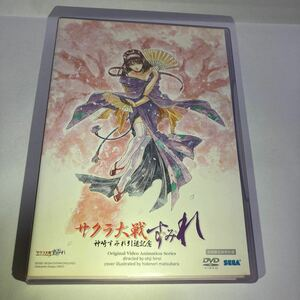 サクラ大戦〜神崎すみれ 引退記念〜 DVD