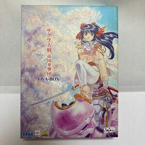 サクラ大戦 帝国華撃団 OVA-BOX〈初回限定生産・4枚組〉