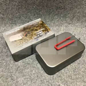 トランギア メスティン ラージ TR-309 アルマイト グレー trangia MESS TIN