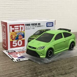 【絶版トミカ】No.50 フォード フォーカスRS 初回特別カラー