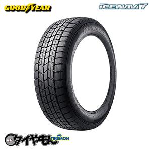 グッドイヤー アイスナビ7 185/60R15 15インチ スタッドレスタイヤ 2本セット 数量限定品 必ず在庫確認
