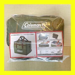 新品未開封 コールマン クーラーボックス アルティメイトアイスクーラー2 25リットル Coleman