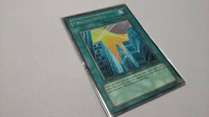 遊戯王 英語 擬似空間 レア 折れあり ※他出品物との同梱可能