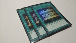 遊戯王 英語 封印の黄金櫃 ウルトラレア 3枚セット ※他出品物との同梱可能