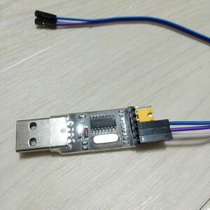 USB-シリアルUART変換(USB to TTL) + ケーブル