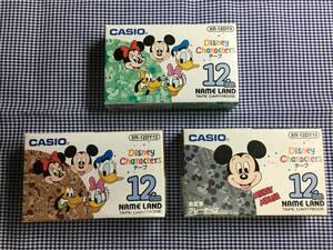 【送料無料】未開封 カシオ ネームランド ディズニー テープ12ミリ 3本