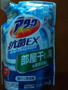 洗濯用洗剤 アタック 770g 詰め替え用