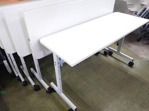 5台セット RFヤマカワ 折りたたみテーブル スタックテーブル ミーティングテーブル 会議テーブル W1200×D450 中古【T5F-0715-01】