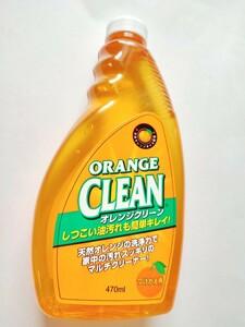 オレンジクリーン 470ml つめかえ用