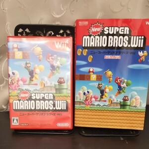 Wii ニュースーパーマリオブラザーズ NewスーパーマリオブラザーズWii