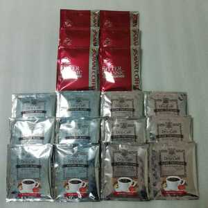 3種類18袋 澤井珈琲 ドリップコーヒー ビクトリーブレンド ブレンドフォルテシモ ビタークラシック