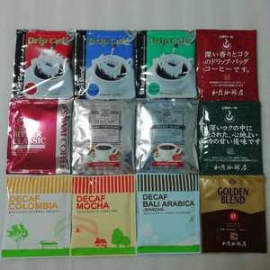 12種類12袋 澤井珈琲 加藤珈琲店 辻本珈琲 ドリップコーヒー デカフェ カフェインレスコーヒー
