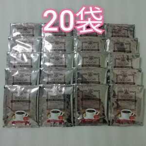 ブレンドフォルテシモ 20袋 澤井珈琲 ドリップコーヒー ⑤