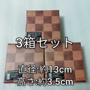 3箱 直径13cm 高さ3.5cm クラブハリエ バームクーヘン バウムクーヘン クラブハリエ BK-11