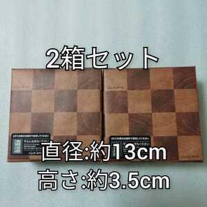 2箱 直径13cm 高さ3.5cm クラブハリエ バウムクーヘン バームクーヘン クラブハリエ BK-11