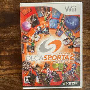 デカスポルタ2 Wii ソフト