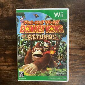 ドンキーコングリターンズ Wii